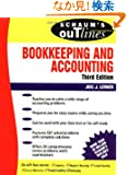 Schaum's Outline of Bookkeeping and Accounting (Schaum's Outlines)