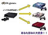 【SK/高級素材クロス付】 PS4 (プレイステーション4) 本体 保護カバー シール (銀魂)