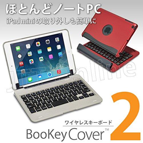 iPad mini 用 ワイヤレス キーボード BooKey Cover2 (シャンパンシルバー) ノートパソコンの様に文字入力が出来るBluetooth接続キーボード【JTTオンラインオリジナル商品】iPad mini・mini2(Retina)・mini3対応