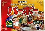 タマノイ酢 パーポー 60g×5箱