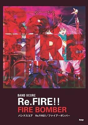 バンドスコア マクロス7 Re.FIRE!!/FIRE BOMBER