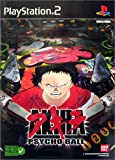 echange, troc Akira Psycho Ball - Best Of