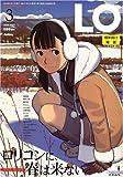 LO (エルオー) 2009年 03月号 [雑誌]