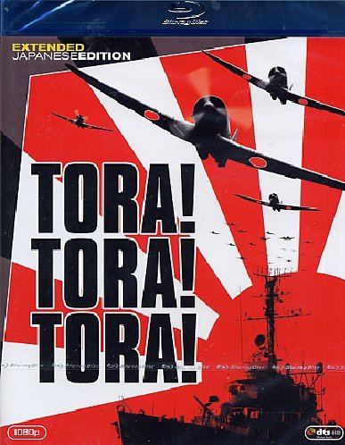 Tora! Tora! Tora! [Blu-ray] [IT Import]