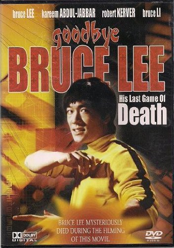 Goodbye Bruce Lee: His Last Game of Death / Xin si wang you xi / Прощай, Брюс Ли (1975)