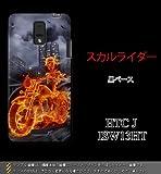 HTC J ISW13HT対応 携帯ケース【343スカルライダー】