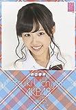 クリアファイル付 (卓上)AKB48 内山奈月 カレンダー 2015年