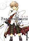 PandoraHearts: 1 (Gファンタジーコミックス)