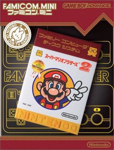Super Mario Brothers 2 Famicom Mini Nintendo Game Boy Advance /Japan Import [Game Boy Advance] (Super Mario Brothers Gameboy compare prices)