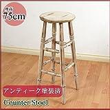 【カントリー家具/パイン家具】ハイスツール (カウンターチェア/バースツール/椅子/木製) 75cm アンティーク・ホワイト色 | シャビーシックなフレンチスタイル