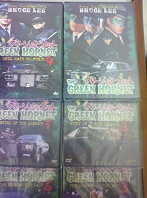 Bruce Lee the Green Hornet Volumes 1-2-3-4-5-6