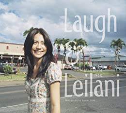 松下奈緒フォトブック「Laugh&Leilani」