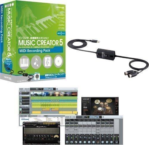【Amazonの商品情報へ】MUSIC CREATOR 5 MIDI Recording Pack