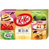 Kit Kat Mini, Flavors of Eastern Japan Assortment Box, 5.02 oz
