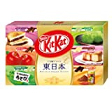 Japanese Kit Kat- Japan-limite Japan East Chocolate Box 5.2oz (12 Mini Bar)