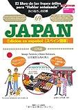 69JAPAN[スペイン語版] (ここ以外のどこかへ!―JAPAN)