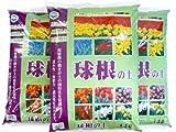 【送料無料でお届け!】 園芸用培養土 「球根の土(14L)」3袋セット