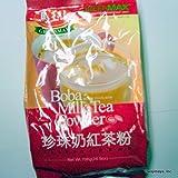 Greenmax - Boba Milk Tea Powder - Black Tea Flavor (24.5 Oz.)