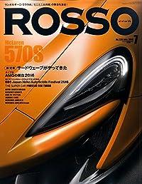 Rosso (ロッソ) 2016年7月号 Vol.228