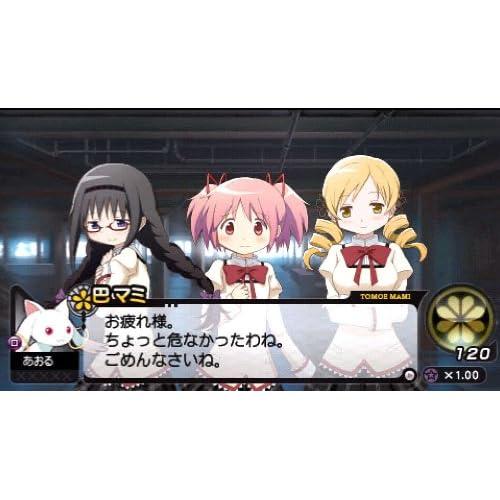 魔法少女まどか☆マギカ ポータブル (完全受注限定生産版) 「限定契約BOX」