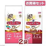 アソート サイエンスダイエット ライト 肥満傾向の成猫用 1.8kg(600g×3袋) まぐろ1袋 & ヘアボールコントロール チキン1袋