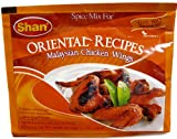 Shan Oriental Recipes (Malaysian Chicken Wings) BBQ / Grill Mix - 1.4oz