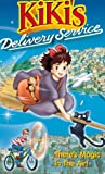 Kikis Delivery Service [VHS]