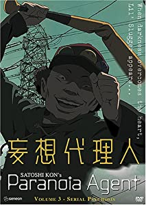 Paranoia Agent - Serial Psychosis (Vol. 3)