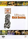 Ultimate Kickboxing [DVD]