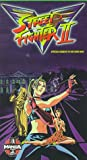 echange, troc Street Fighter II V7 [VHS] [Import USA]