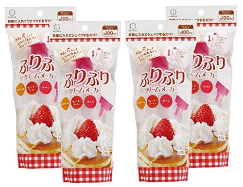 小久保 製菓用品 ふりふりクリームメーカー 4個セット
