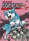 銀牙伝説 WEED 7巻 [DVD]
