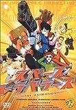 スペーストラベラーズ The Animation[DVD]