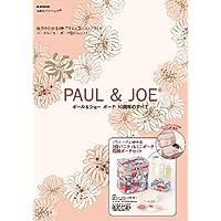 PAUL&JOE 表紙画像