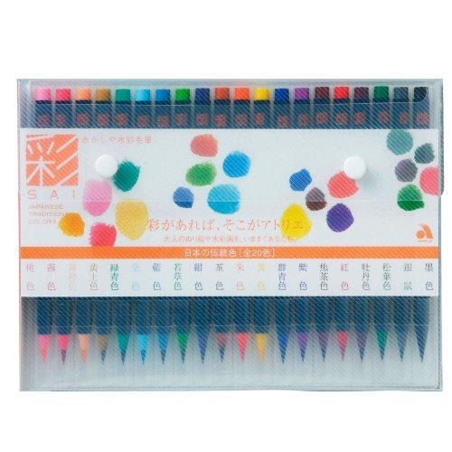 Akashiya Sai Watercolor Brush Pen - 20 Color Set
