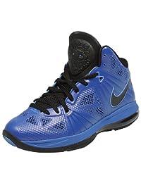 Nike LeBron 8 (VIII) PS