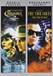 Chinatown / The Two Jakes (Double Fea...