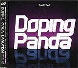 DANDYISM(初回生産限定盤)(DVD付)