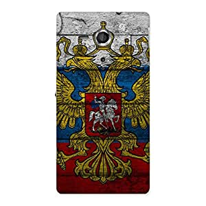Cute Peacock Multicolor Back Case Cover for Sony Xperia SP