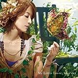 blue sky【DVD付】