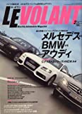LE VOLANT (ル・ボラン) 2008年 02月号 [雑誌]