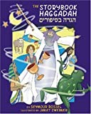 img - for The Storybook Haggadah book / textbook / text book