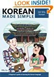 Korean Made Simple: A beginner's guide to learning the Korean language (Volume 1)