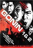 Gonin Pack (Volume 1 & 2)