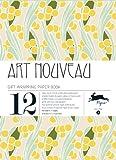 Art nouveau, Volume 1. Grandes feuilles de papier cadeau de haute qualité.