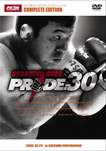 PRIDE.30 in SAITAMA SUPER ARENA [DVD]