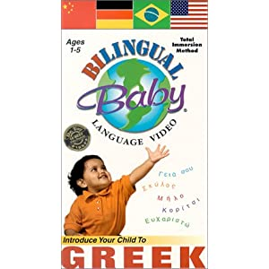 Bilingual Baby: Greek movie