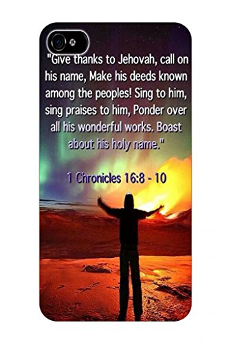 1 Chronicles 16:8-10 Give Thanks To Jehovah Call On His Name Make His Deeds Known Among The Peoples Sing To Him Sing Praises To Him Ponder Over All His Wonderful Works Boast About His Holy Name Christian Quote Bible Verses Pattern Print High Quality Hard front-898044