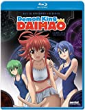 Demon King DAIMAO Complete Collection (いちばんうしろの大魔王 北米版)