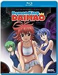Demon King Daimao: The Complete  Coll...